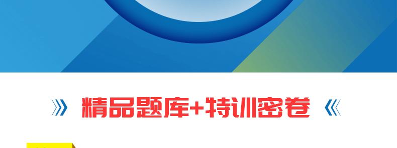 2018版广东药学专业中级(药学类)考试宝典-题库版