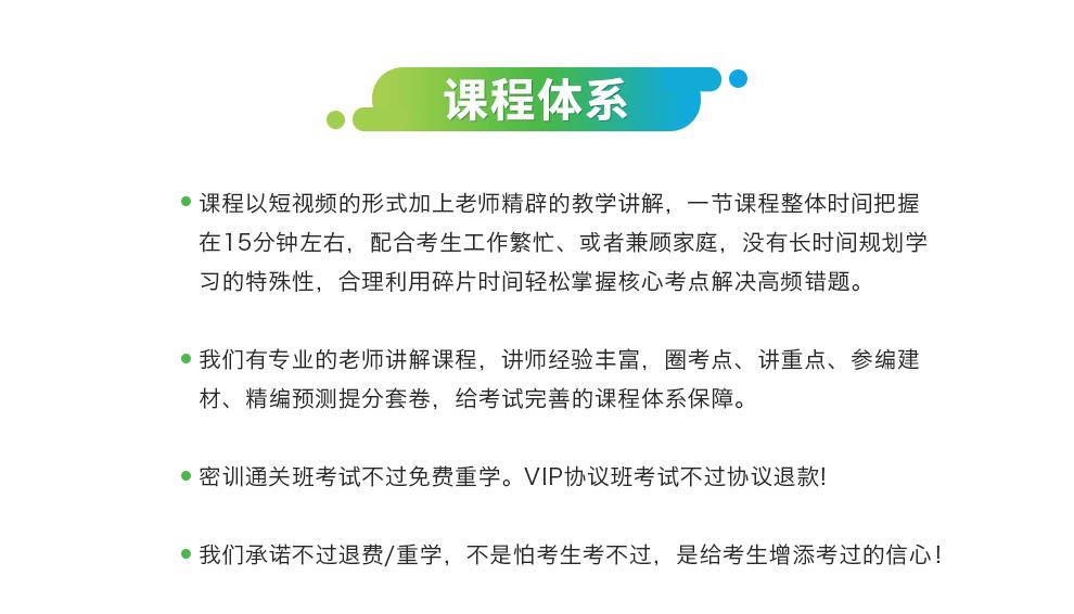 2019版中药学(士)考试宝典[专业代码:102]-题库版