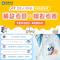 2020版卫生管理初级考试宝典-题库版1