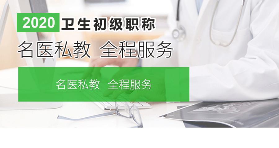 2019版康复医学治疗技术(士)考试宝典[专业代码:107]-题库版