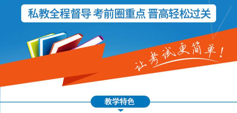 2019版全科医学医学高级职称考试宝典(副高)-题库版