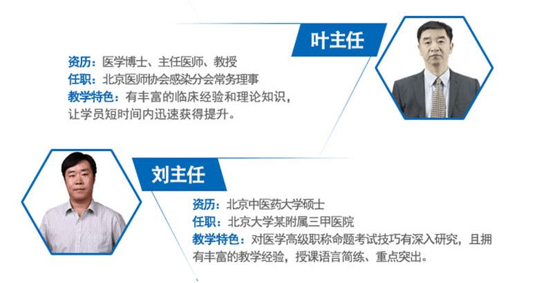 2019版神经内科学医学高级职称考试宝典(副高)-题库版