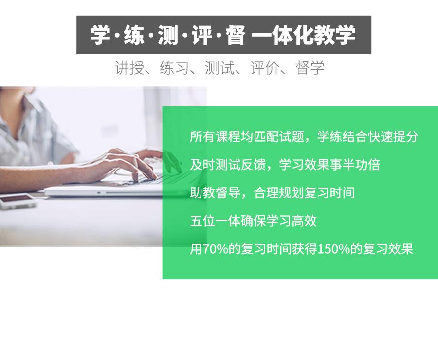 2019版内科学主治医师考试宝典[专业代码:303]-题库版