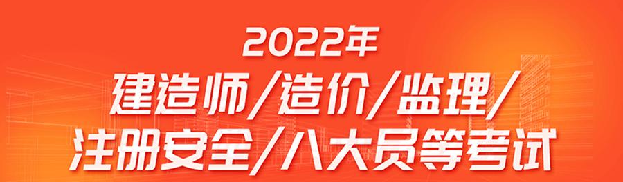 2020版二级建造师考试宝典(公路工程)-题库版
