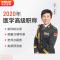 2020版骨外科学医学高级职称考试宝典(副高)-题库版3