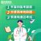2020版医学三基考试宝典(皮肤性病科)-题库版1