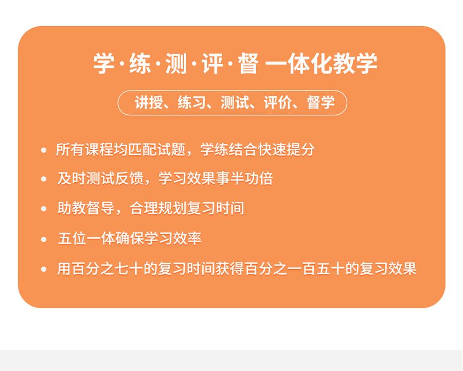 2020版主管护师考试宝典(中医护理)[专业代码:374]-题库版
