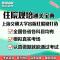 2020版上海住院医师规范化培训考试宝典(中医外科)-题库版1