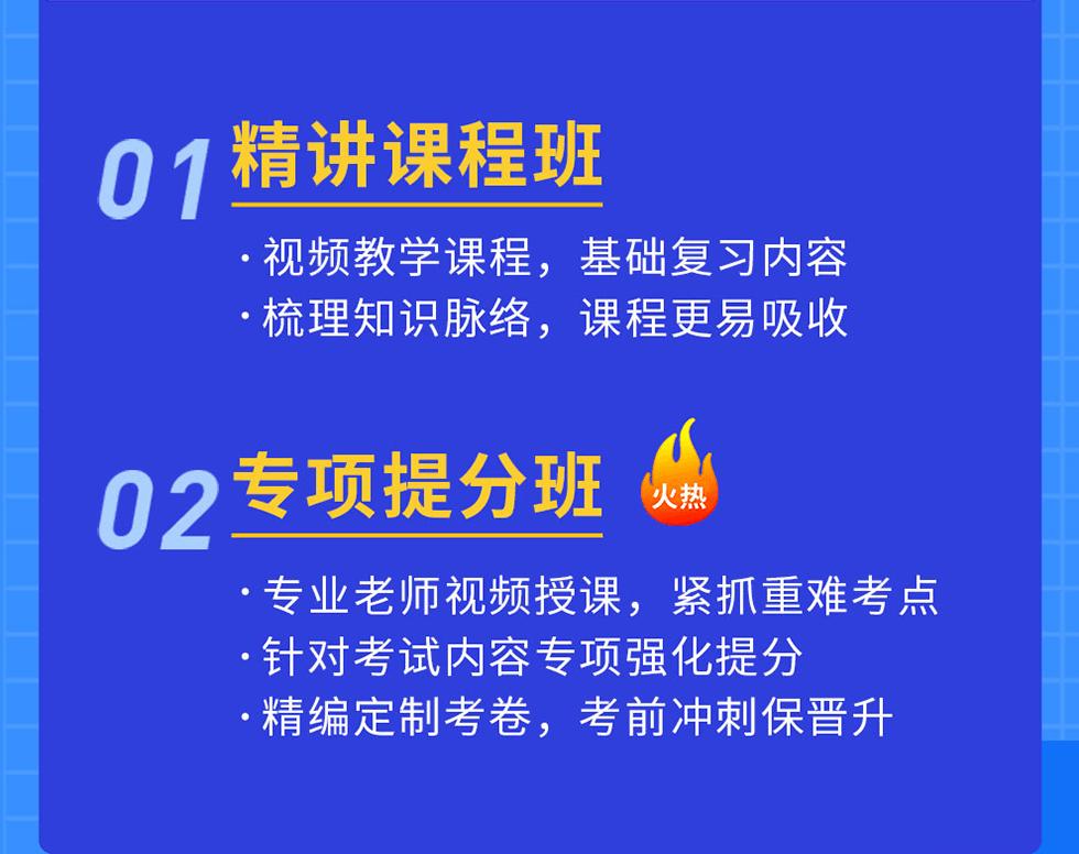 2021版卫生检验技术(师)考试宝典[专业代码:211]-题库版