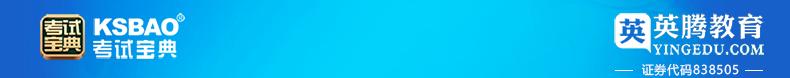 2019版全国医用设备使用人员业务能力考评考试宝典(核医学医师)-题库版