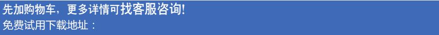 2019版临床医学检验临床微生物技术医学高级职称考试宝典(正高)-面审及论文答辩